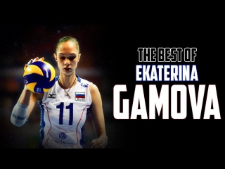 The best of ekaterina gamova