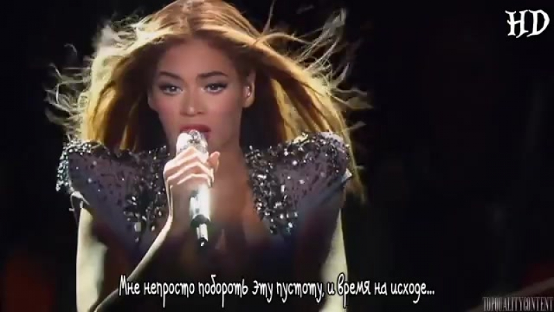Beyonce - Scared Of Lonel