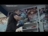 vk.comboxing.hype  Видеосюжет о подготовке Головкина к бою с Джейкобсом  Кайрат Ибраев