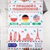 Языковой центр EUROPA