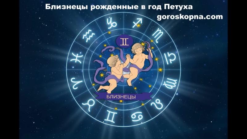 Мужчины Рождённые По Знаком Близнеца 20 Июня