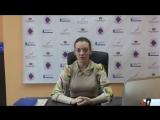 Отзыв Марины Чумаковой г. Екатеринбург
