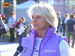 FitCurves против рака молочной железы