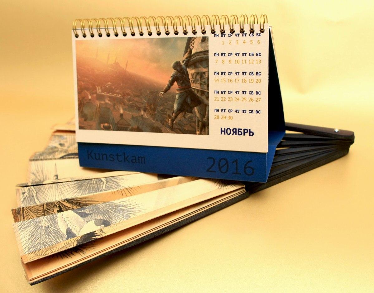 Купить настольные календари домиком