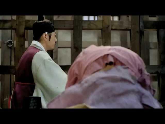 영화 조선명탐정 : 각시투구꽃의 비밀 (Detective K, 2011) 예고편