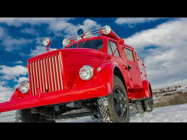 Ретро Газ 51 ПМГ-6, Пожарный автомобиль