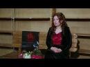 Презентация книги Силы ведьмы Алены Полынь