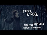 J-ROCKK-ROCK VS POST-HARDCOREMETALCOREPOP-ROCK