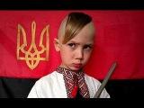 Укроп ответил за все