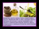 Польза льняного масла для здоровья. Как принимать масло льна. Свойства льняного масла для организма