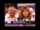 Большие гонки Первый канал,18.09.2010