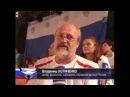 Большие гонки Первый канал,30.10.2010