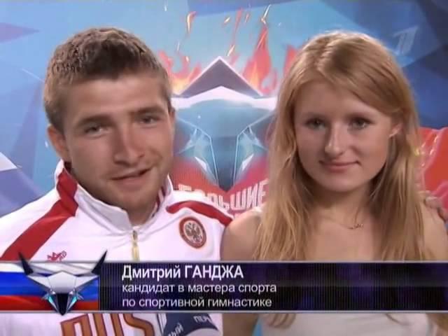 Большие гонки (Первый канал,11.12.2010)