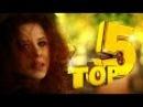 Юта - TOP 5 - Новые и лучшие песни 2016