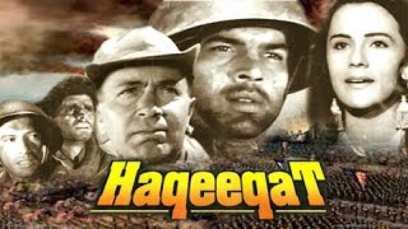HAQEEQAT | Full Movie | 1964 | Darmendra | Balraj Sahni