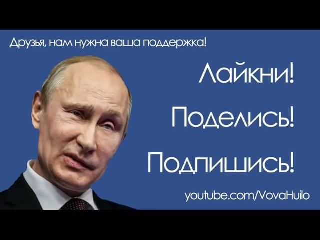 Сенсация! Людмила Путина заявила Моего мужа давно нет в живых! Правда ли это?