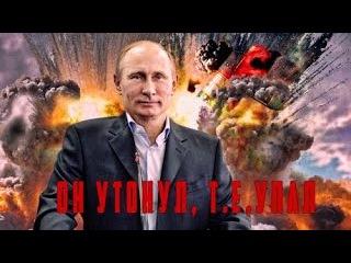 странные последствия катастрофы ТУ-154 над черным морем