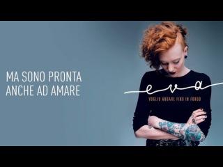 Eva - Voglio andare fino in fondo (Lyric Video)