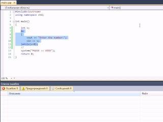 Обучение С++. Урок 7. Операторы while, do-while.