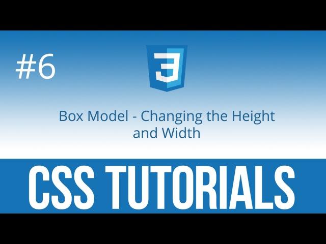 CSS Tutorials 6 Блочная верстка. Изменение ширины и высоты Адаптив