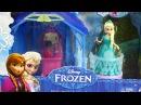 Замок Эльзы с куклой - MagiClip - Disney Frozen