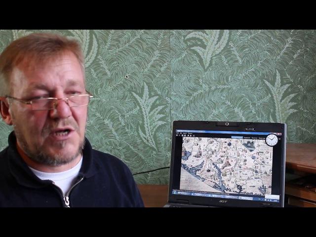 К вопросу о средневековой картографии - 4