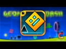 Geometry Dash Blast Processing уровень 17