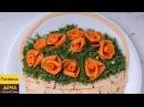 Салат Корзинка с розами Простой и вкусный рецепт салата ГОТОВИМ ДОМА с Оксан ...