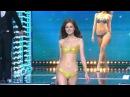 Мисс Россия 2016 Выход в купальниках - Miss Russia 2016 Swimsuits