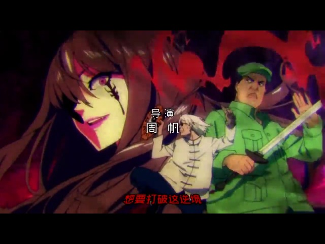 52 серия Таинственный китаец - Chinese Mystery Man русская озвучка OnLy