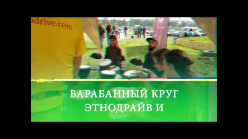 Совместный джем на барабанном круге Этнодрайв для MainstageUA. Поёт Аня из Звуки Земли (г.Киев)