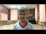 ДЮС ОФ | Дима, 6 лет (11.01.2017)