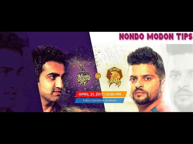 Indian Premier League(IPL) Kolkata Knight Riders vs Gujarat Lions Highlights at Eden Gardens Kolkata