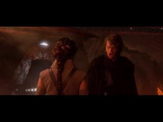Отрывок из фильма «Звёздные войны. Эпизод 3 - Месть ситхов», 2005 г.