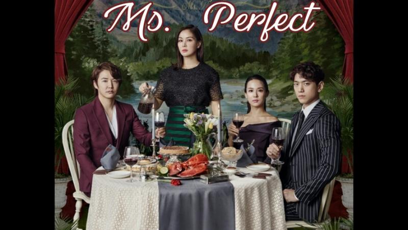 Ms. Perfect E15 | DoramasTC4ever