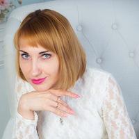 Сафронова Юлия