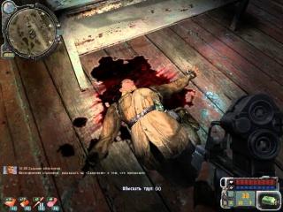Проходим S.T.A.L.K.E.R ЗОВ ПРИПЯТИ#5 - Глухарь мёртв=( Охота на Химеру