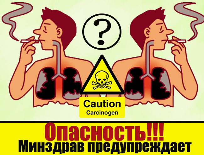 вред от электронных сигарет