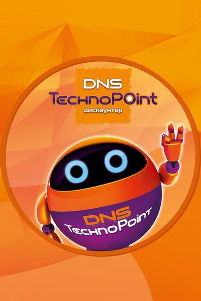 a9fcac38599 TechnoPoint   ТехноПоинт г.Альметьевск