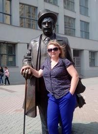 Александра Жилякова
