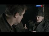 Последний рубеж 1 серия (2015) HD 720