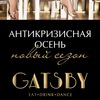 GATSBY BAR - БАР ГЕТСБИ