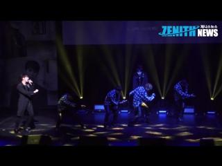[Z직캠] 더블에스301(Double S 301) - ♪ 리무브(REMOVE) 첫 무대(Showcase)