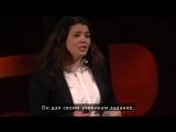 TED Talks. Селеста Хэдли: 10 способов стать хорошим собеседником