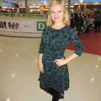 Викторова Яна