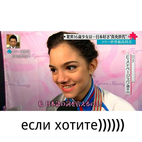 Евгения Медведева - Страница 49 Icn_p5fYP_s