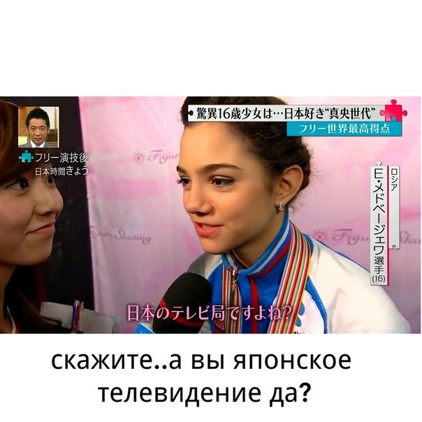Евгения Медведева - Страница 49 Rh4nD8fDR9Q
