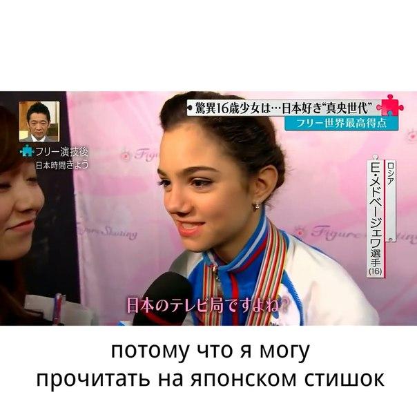 Евгения Медведева - Страница 49 WXuqFGB8lfE
