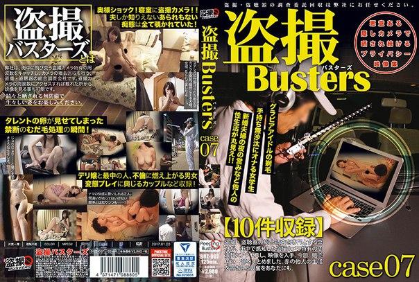 BUZ-007 – Jav Censored