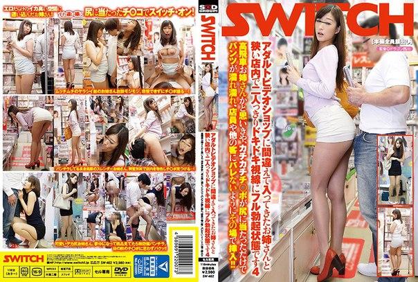 SW-462 – Jav Censored